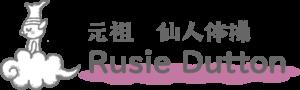 rusiedutton_midashi